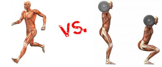 Entrenamiento-concurrente-ejercicios-aerobicos-antes-que-ejercicios-de-fuerza-o-viceversa